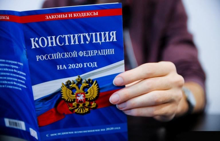 1582125133_konstituciya-na-2020