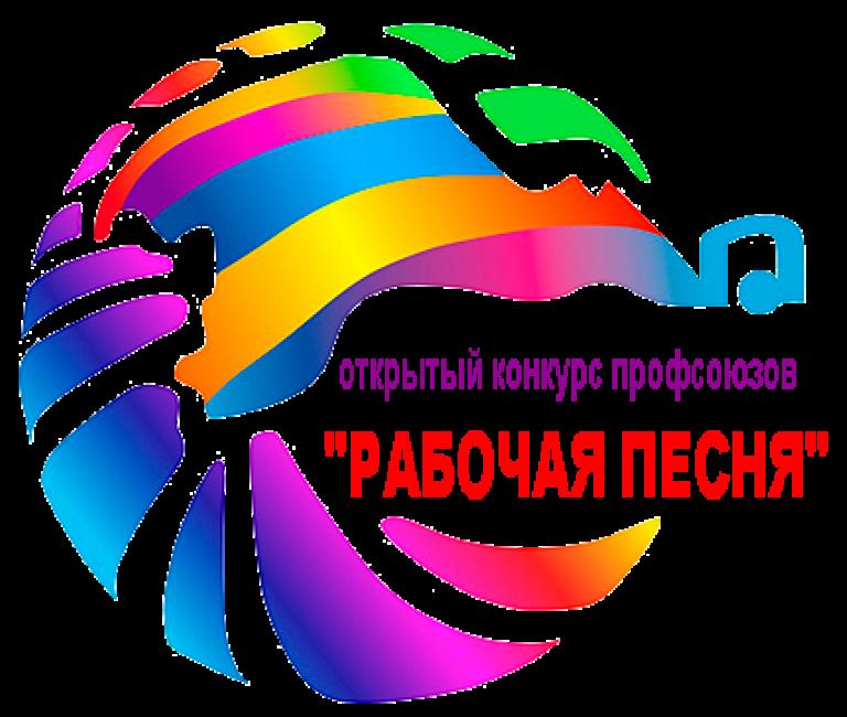 Логотип_фестиваля_КРЫМ_МЮЗИК_ФЕСТ