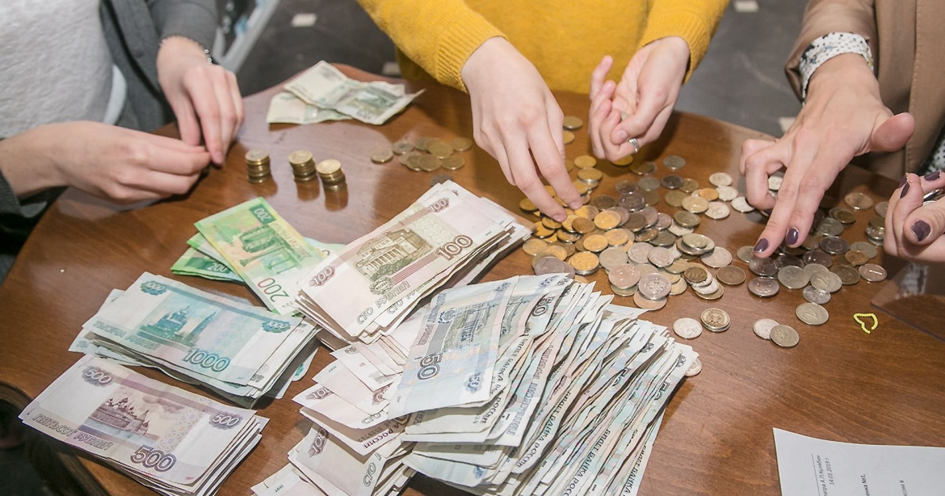 22-деньги-min